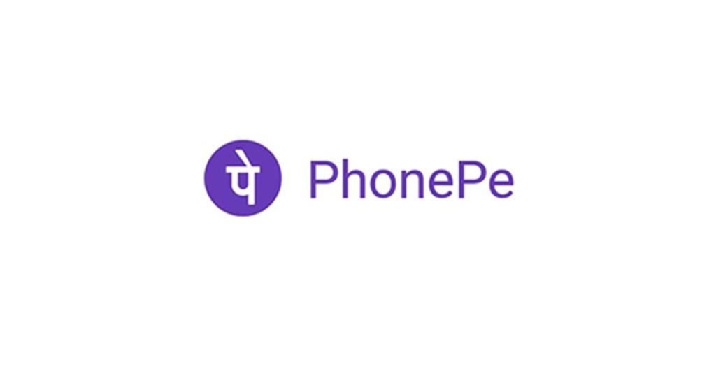 phonepay promo code