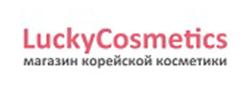 luckycosmetics coupon code