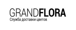 grand flora coupon code