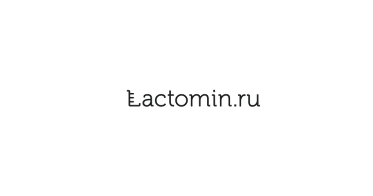 lactomin coupon code